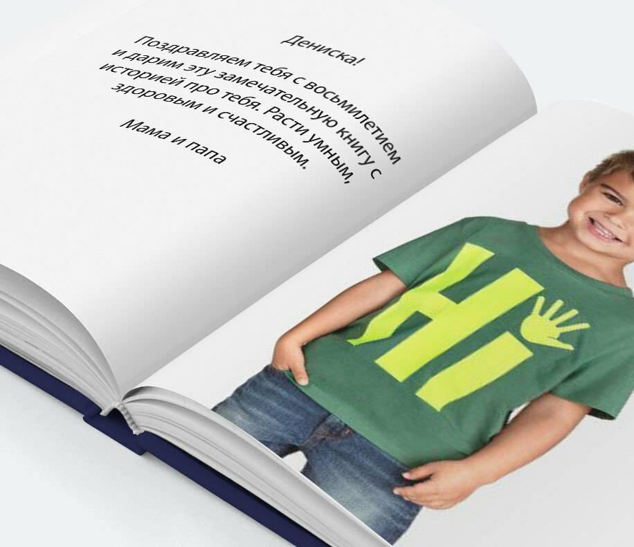 Что значит сказка для детей. польза сказок