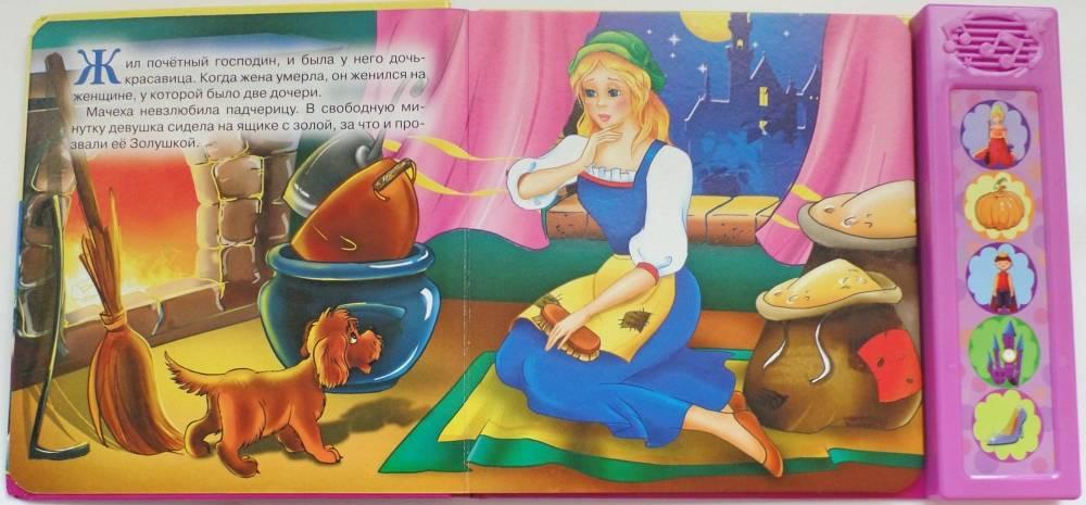 Сценарий развлечения «интерактивный кукольный спектакль «репка». воспитателям детских садов, школьным учителям и педагогам - маам.ру