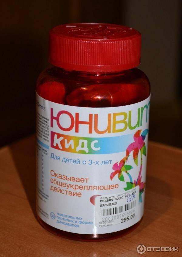 Рейтинг необходимых витаминов для детей: список