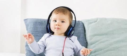 Какая музыка полезна для новорождённых, по мнению учёных