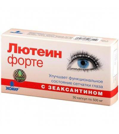 Как подобрать витамины для глаз при возрастных изменениях зрения? «ochkov.net»