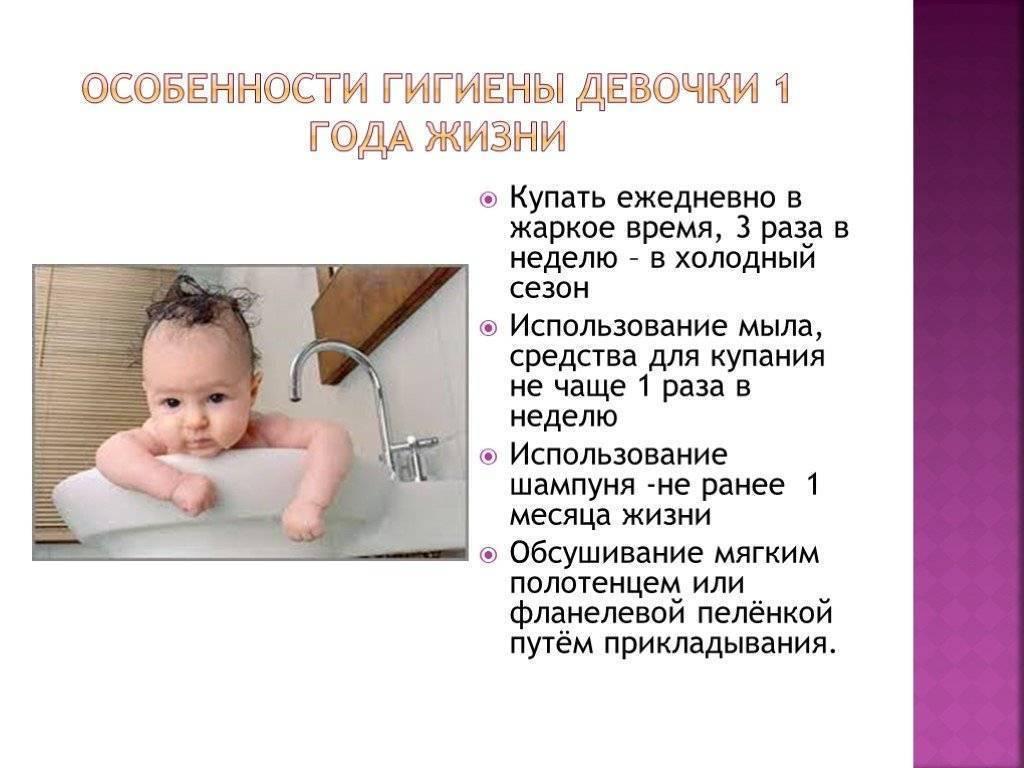 Интимная гигиена новорожденного мальчика: как ухаживать в первые дни
