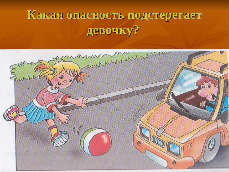 Лето и безопасность детей — 8 летних опасностей подстерегающие детей