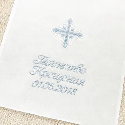 Что дарят на крестины девочке и мальчику крестные