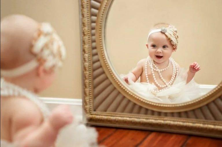 Можно ли новорожденного показывать в зеркало?   мама супер!