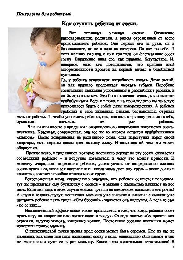 Как отучить ребёнка от памперса ночью   babynappy