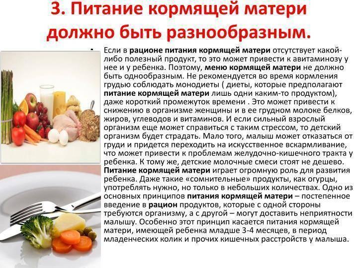 Салаты для кормящих мам: 5 безопасных рецептов с фото и видео