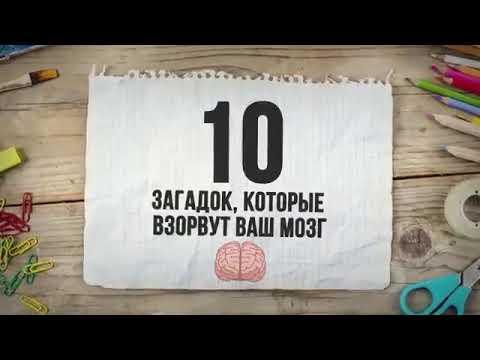 20 загадок для детей, которые способны сбить с толку любого взрослого: загадки, от которых кипит мозг