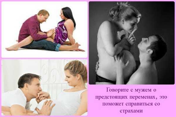 Восемь проверенных способов забеременеть тайком от мужа