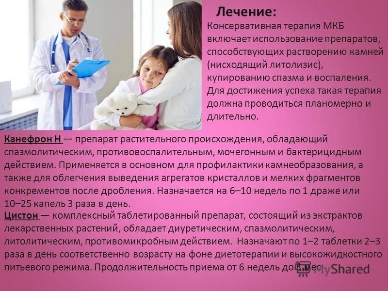 Наследственный нефрит (синдром альпорта) у детей