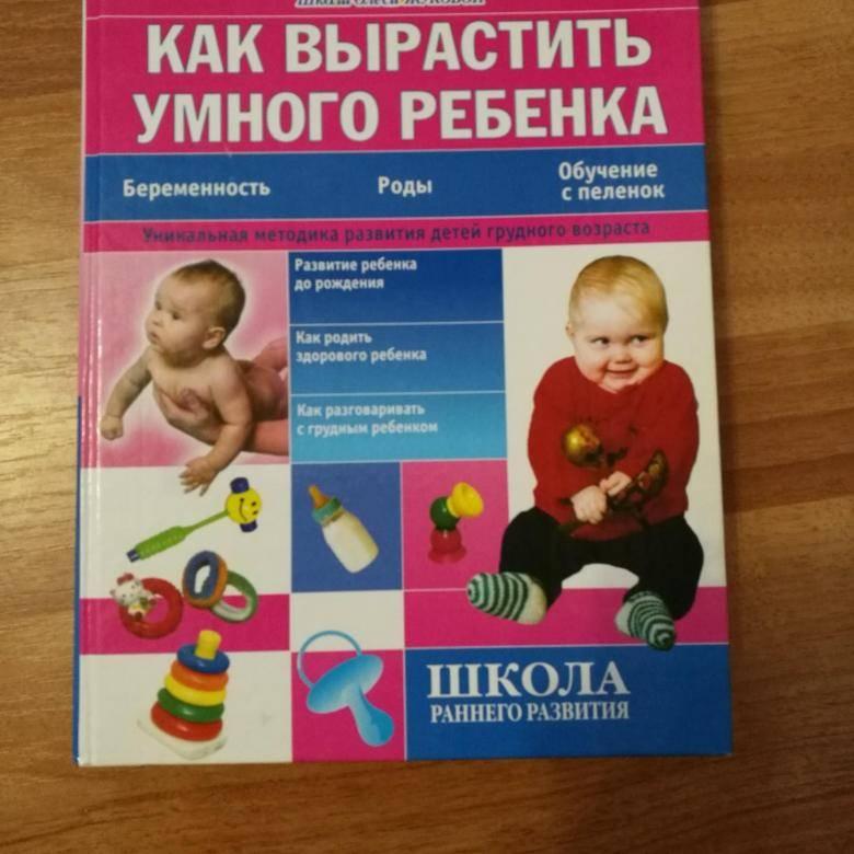 Как воспитать ребенка успешным и счастливым, советы психолога