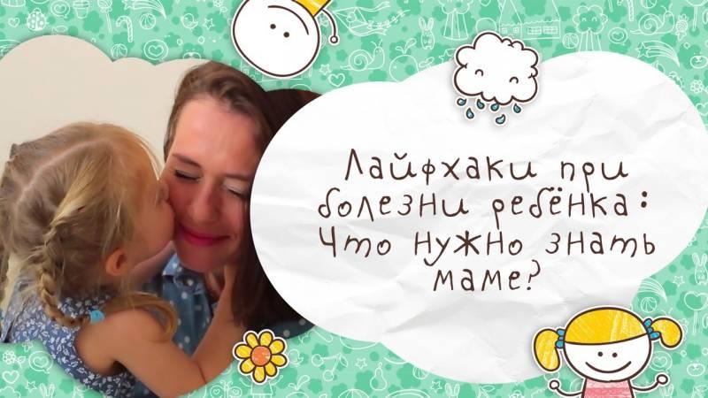 Лайфхаки для начинающей мамы