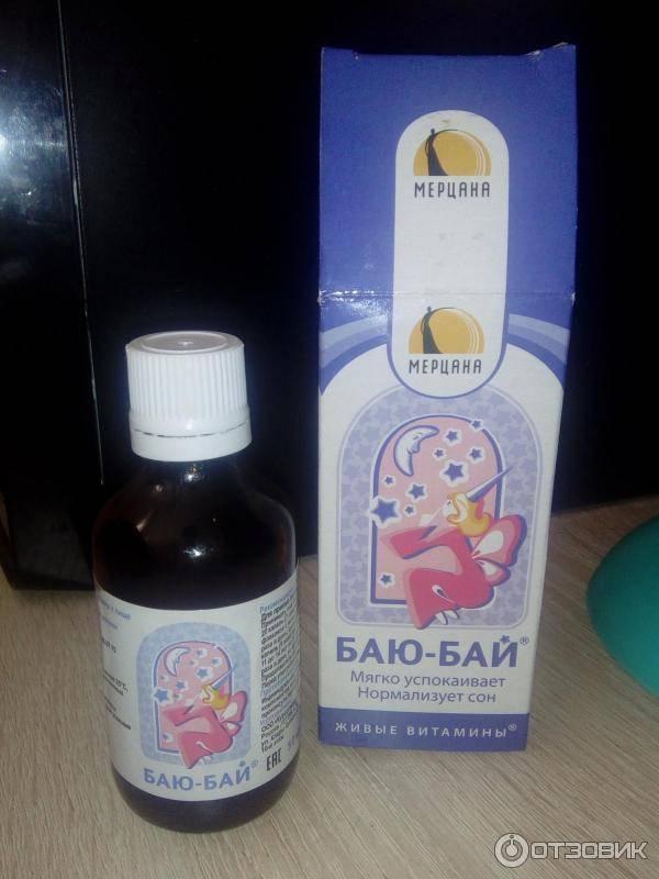 Снотворное для детей | успокоительные таблетки для ребенка