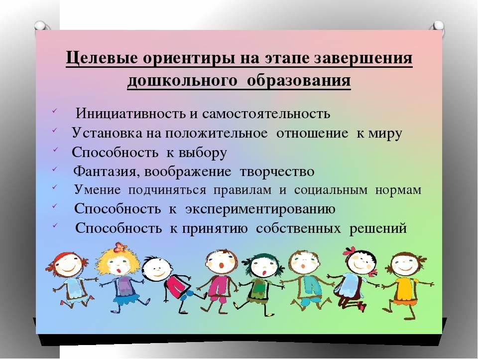 Учим ребенка ходить на горшок без стресса для него самого и родителей: эффективные методики и рекомендации специалистов