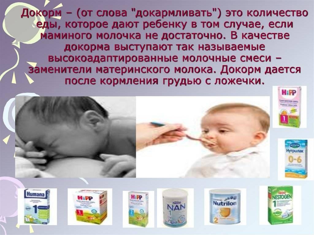 Мифы о детской стоматологии