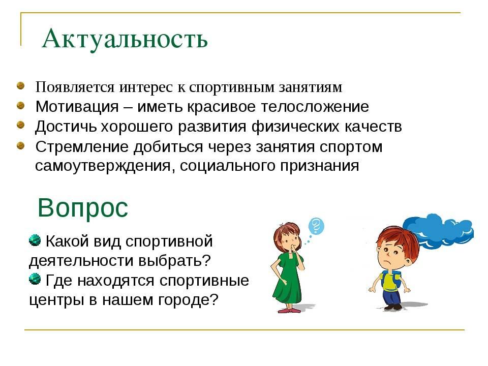 Как замотивировать ребёнка на учёбу? (5 советов психолога)