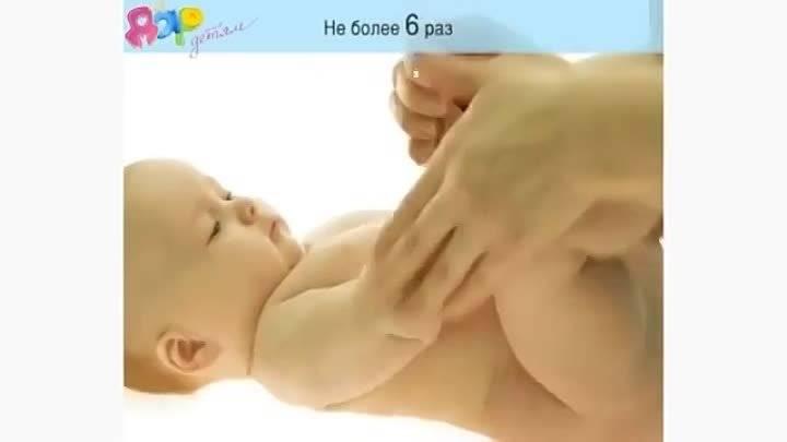 Массаж для 6-ти месячного ребенка - proinfospine