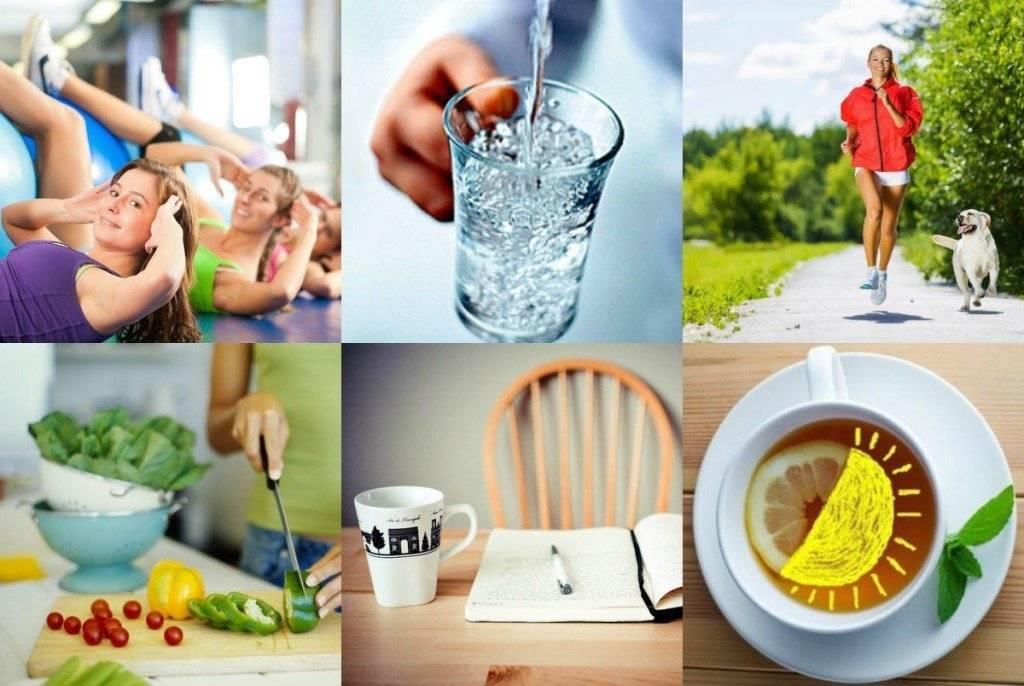 55 способов сделать ваш день ярче