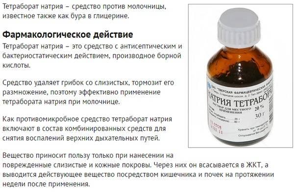 Стоматит: лечение у взрослых