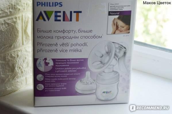 Как пользоваться молокоотсосом — инструкция и рекомендации для молодых мам