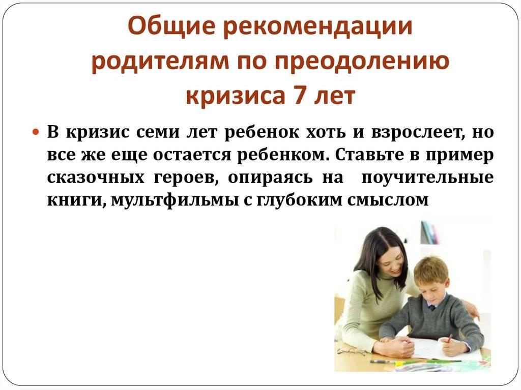 Как родителю воспитать ребенка уверенным в себе