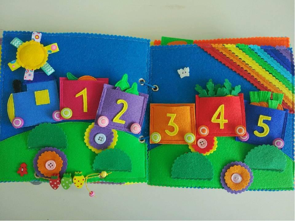 Книги для детей 4-5 лет: библиотека дошкольника
