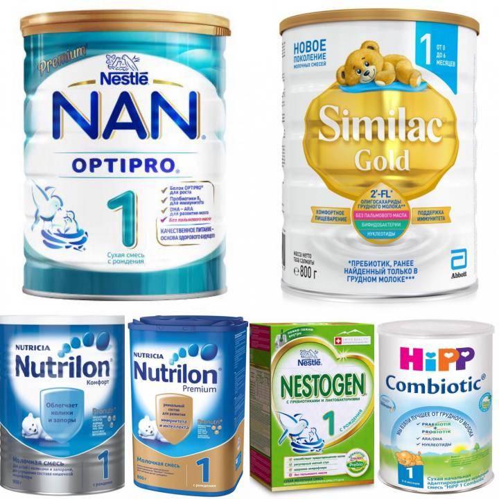 Как подобрать молочную смесь. правила выбора
