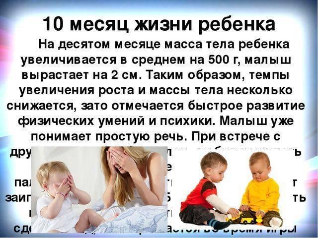 Ребенок 1.6. календарь развития ребенка на 7я.ру