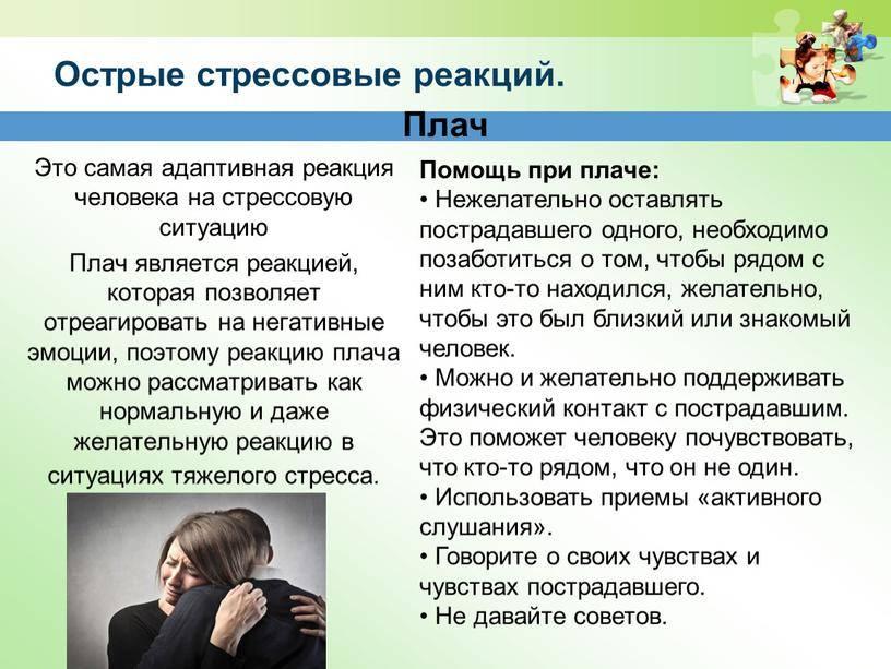Психические расстройства у детей. семья. учеба. социум. частые вопросы