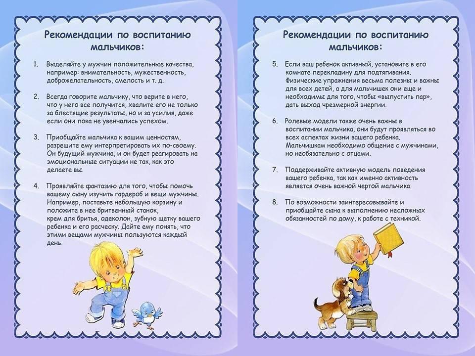 Воспитание ребенка до года - статья сайта о детях imom.me