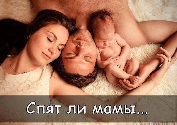 Самая обычная история, или рождение моих детей