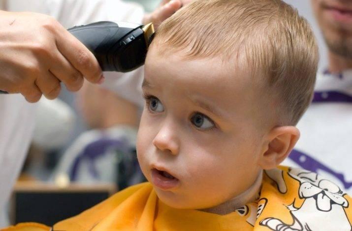 Первая стрижка ребенка: как провести и что потом делать с волосами?