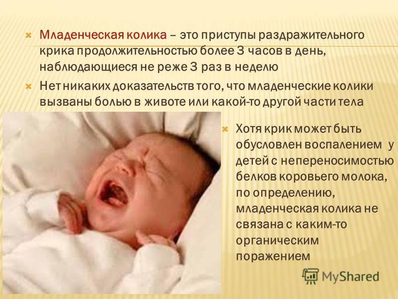 Сыпь у детей. - доказательная медицина для всех