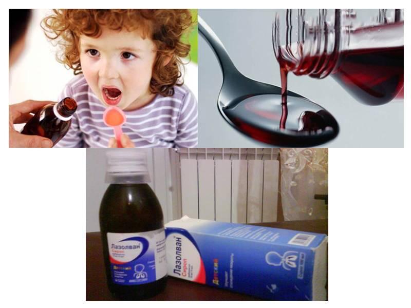 ➤ у ребенка долго не проходит сухой кашель - что нужно знать для избавления от проблемы?