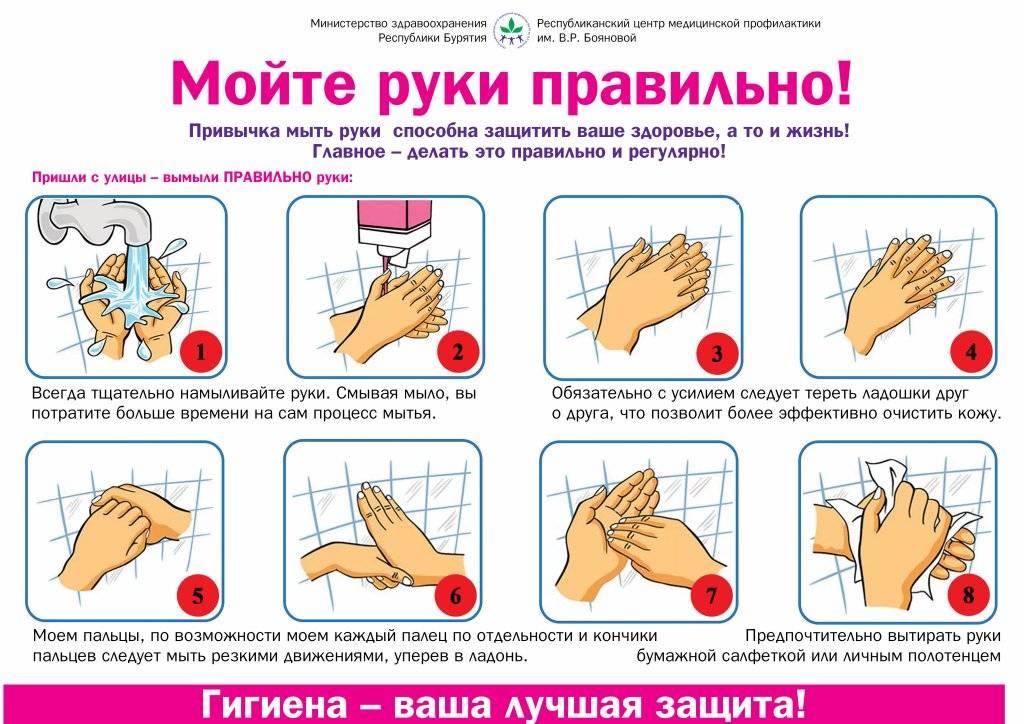 Чтобы ребенок научился мыть руки, он должен доставать до раковины