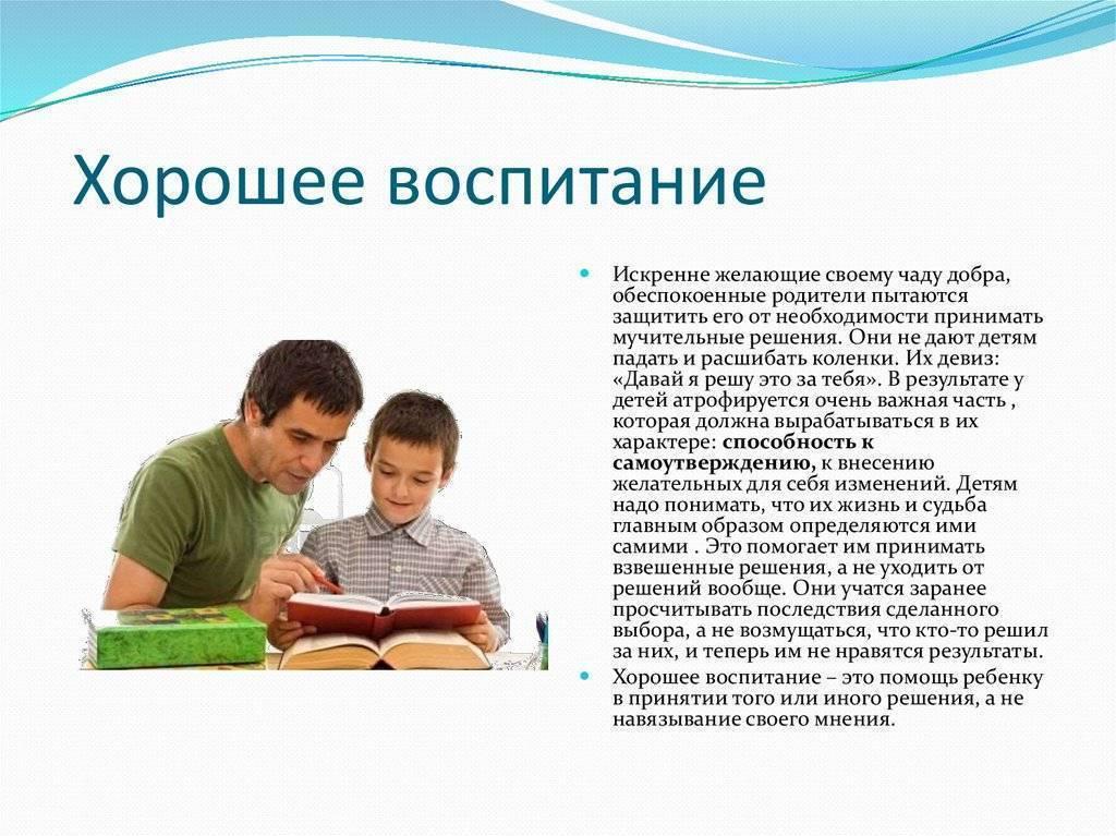 Как научить ребенка 2 — 4 лет играть самостоятельно