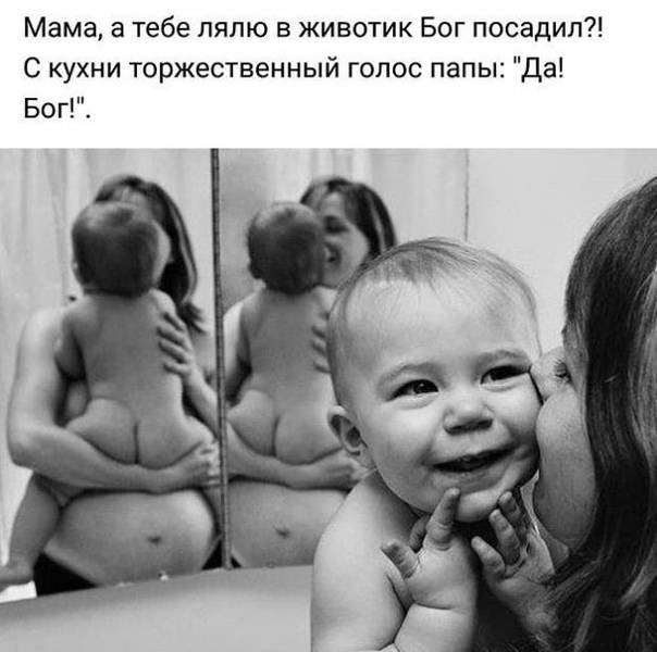 «у всех дети как дети, а ты…». типичные фразы родителей, которые насранят