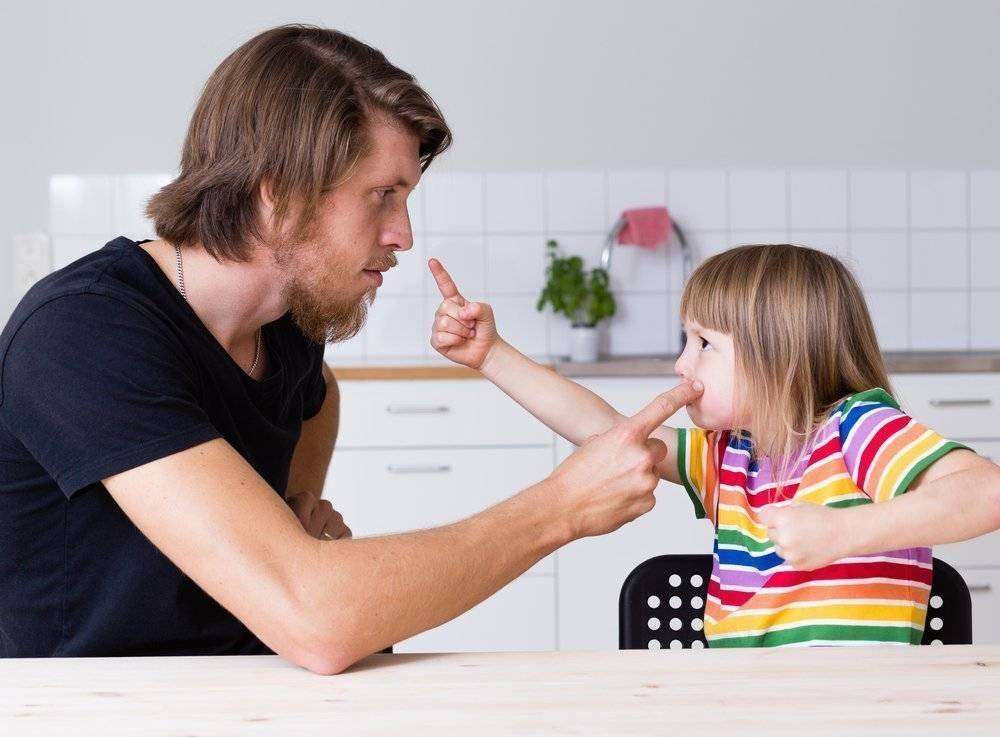 Непослушный ребенок: правила и секреты воспитания - статья