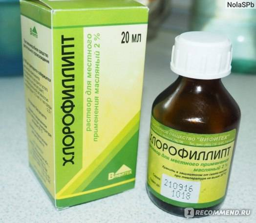 Стафилококк в носу - признаки, причины, симптомы, лечение и профилактика - idoctor.kz