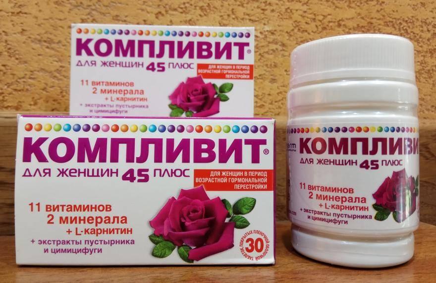 Витаминно-минеральная поддержка после бариатрических операций в вопросах и ответах