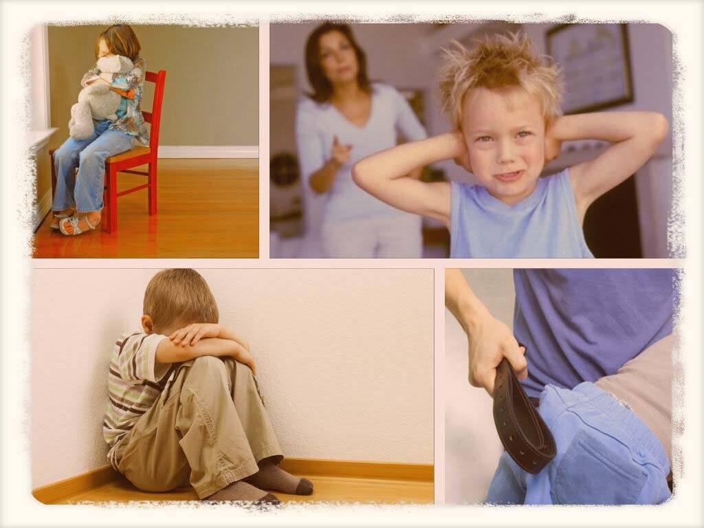 Наказание детей. какое допустимо и стоит ли вообще применять.