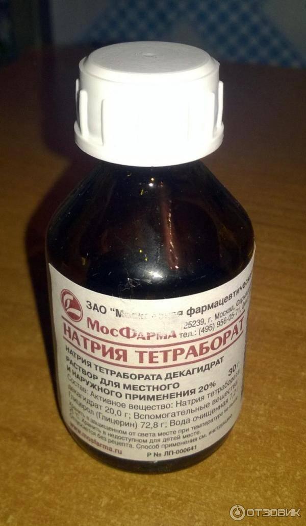 Как применять тетраборат натрия при стоматите