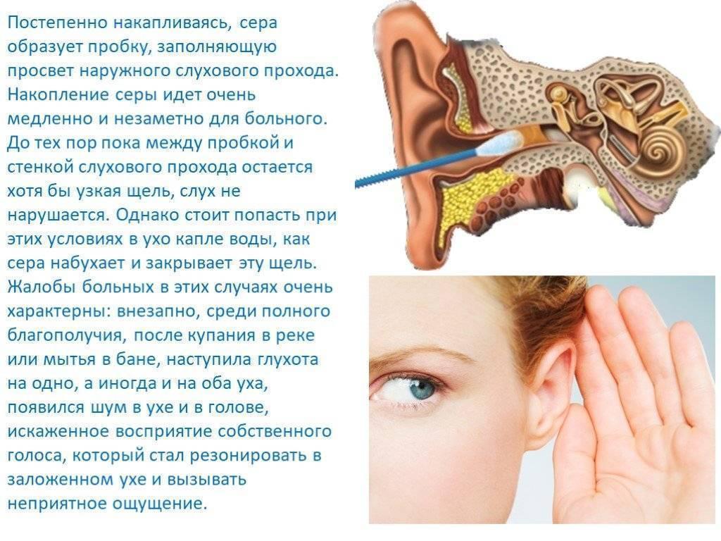 Снижение слуха у ребёнка: причины ухудшения и плохого слуха при отите и насморке, лечение аденоидов у детей от 4 лет