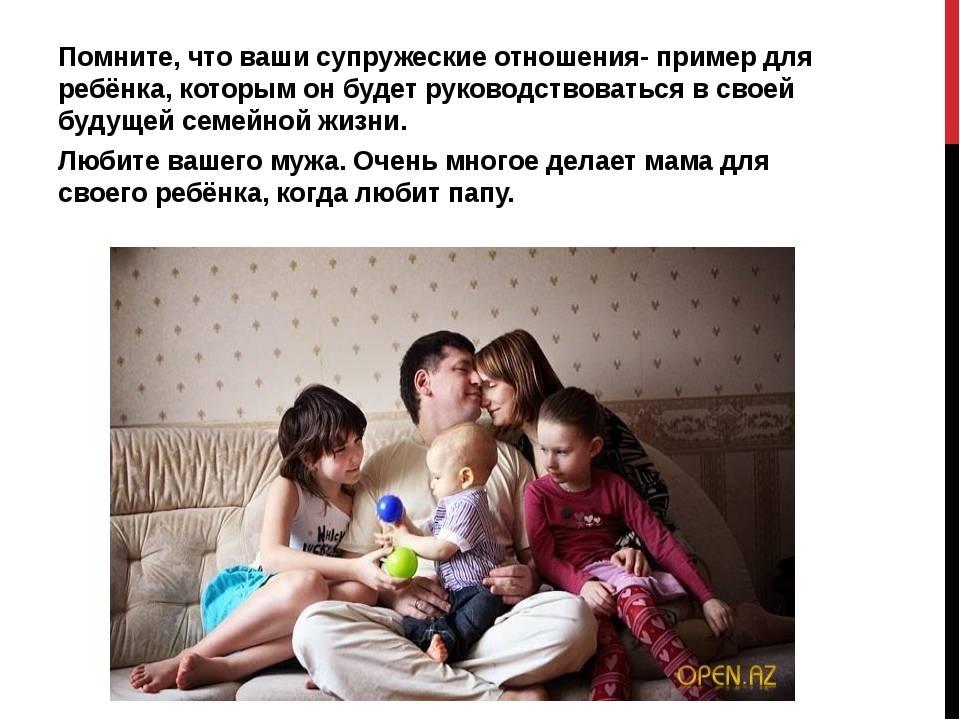 Почему ребенок плохо ведет себя с мамой, а с бабушкой или няней – хорошо? почему ребенок встречает маму с работы капризами