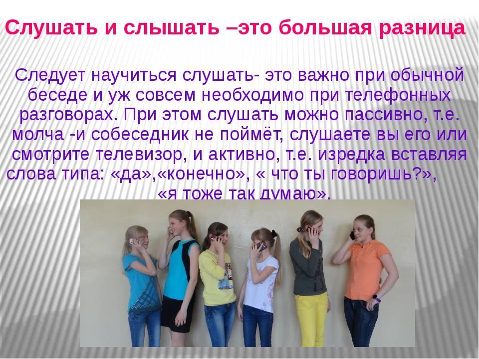 Повторила дочери уже 10 раз, а она словно оглохла! что делать с этим — психолог леля тарасевич | православие и мир