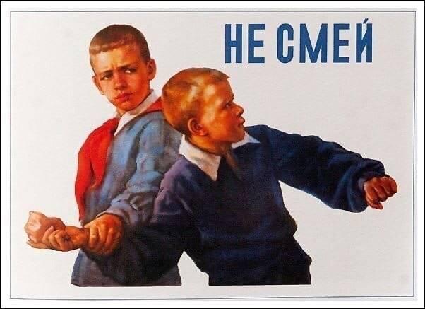 Что было легко для советских и тяжело для современных родителей