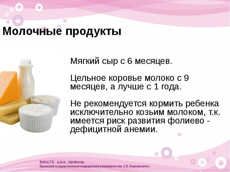 Кефир при грудном вскармливании новорожденного: можно ли пить кормящей маме