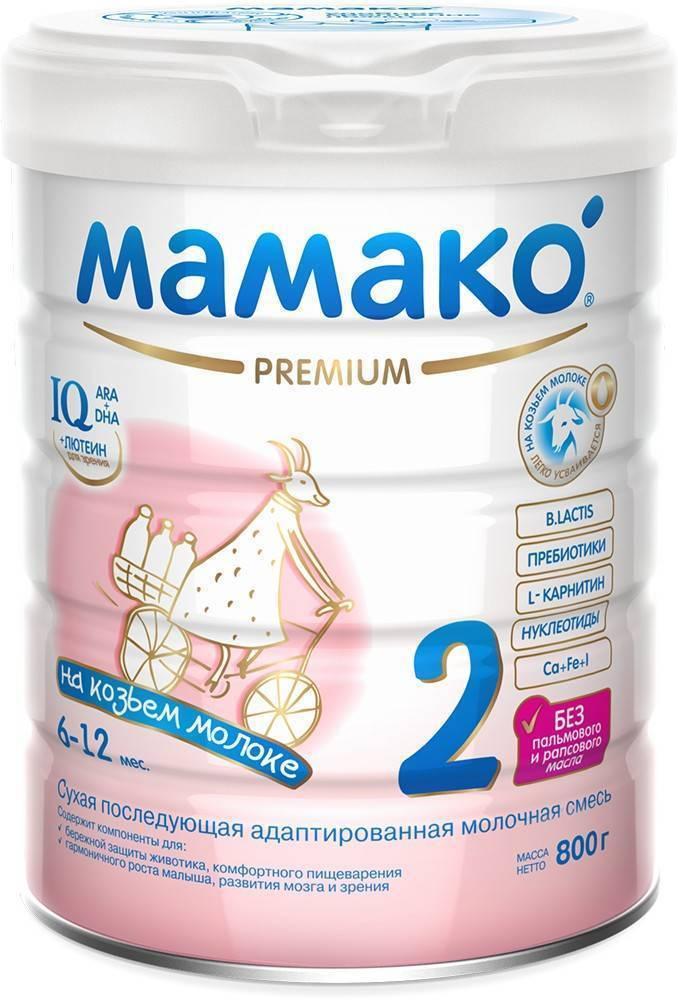 Детское питание на козьем молоке: список лучших смесей