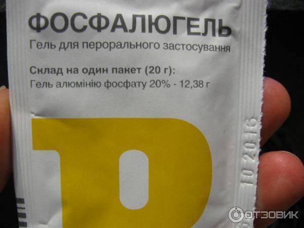 Отравление лекарствами - симптомы и первая помощь | фитомуцил сорбент форте.