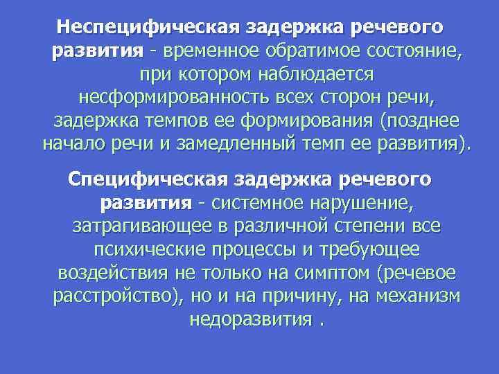 Нарушения речи у взрослых: афазия и дизартрия - помощь взрослым — центр развития речи в москва